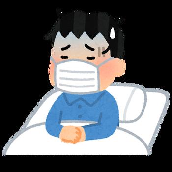 【うわあ…】「PCR検査を増やす必要なし!医療崩壊を防げ!」が持論の暑苦しい同僚が会社に遅刻してきた。微熱が出たらしくPCR検査を希望して病院に行っていた模様w