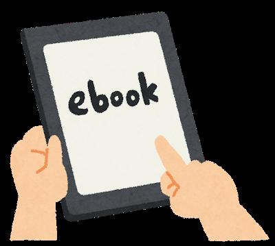 ebook_reader