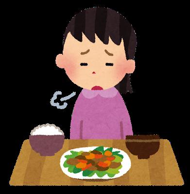 syokuyoku_nai-1