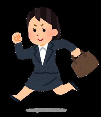 shinsyakaijin_run_woman2