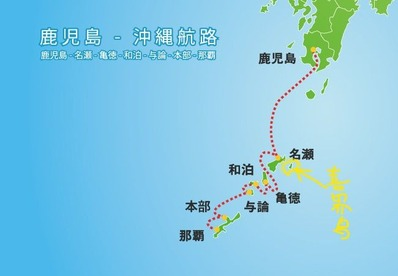 kagoshimaokinawa_route_LI
