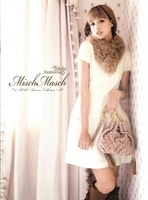 MM-2010AW-book