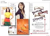 FM-AD20110107-3