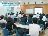 takemoto  20100421