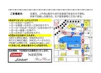 イオン岡山駐車場導線
