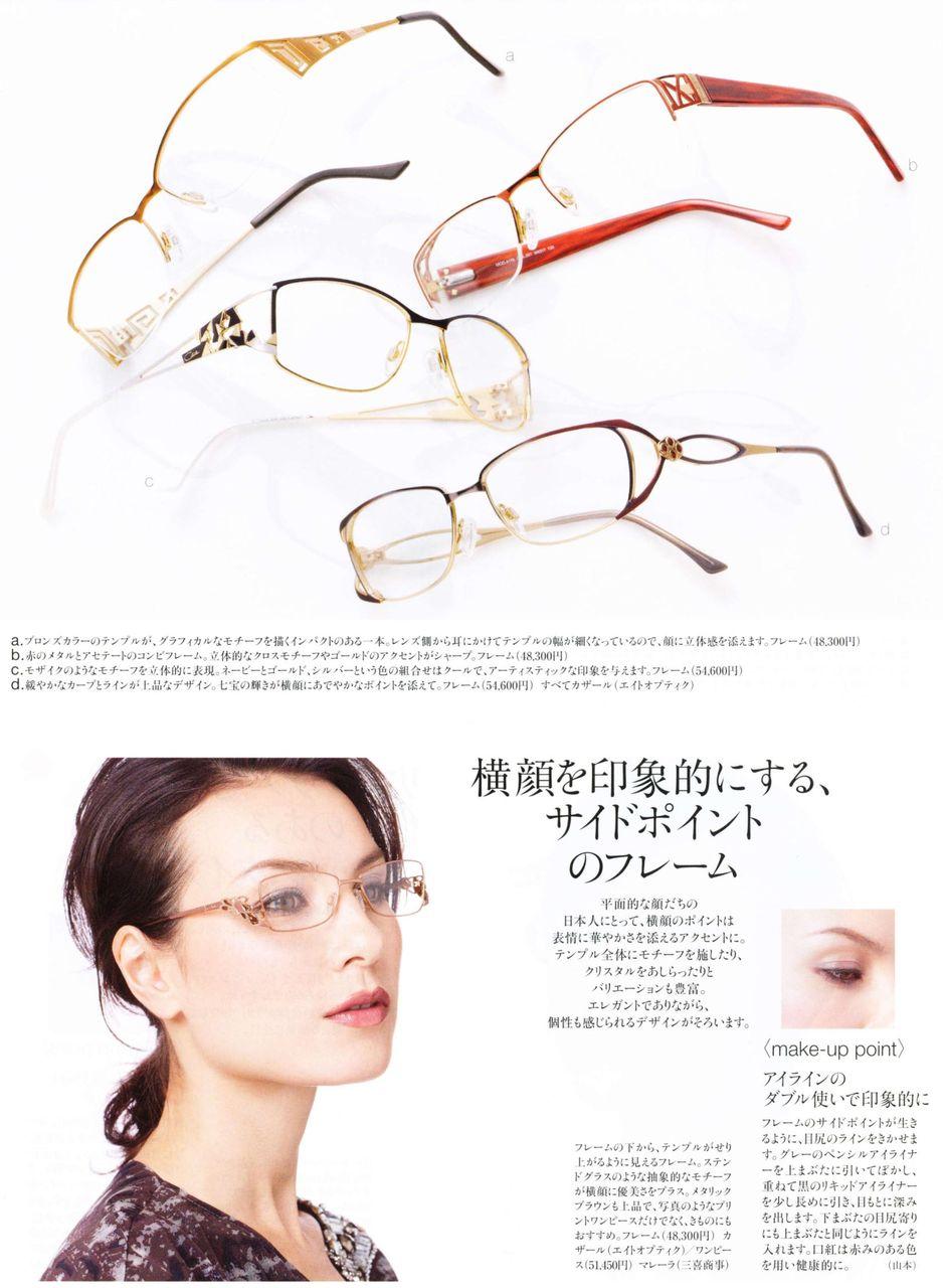 福井ミカの画像 p1_36