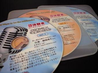 interview_cd