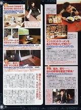 ききびと.com掲載ページ
