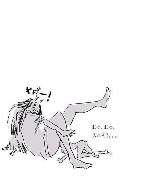 咲 Saki の画像 p1_17