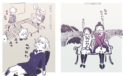宮守女子 1話前の真実(仮)