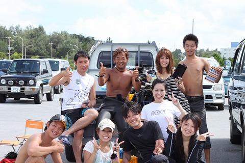 okinawa (13)