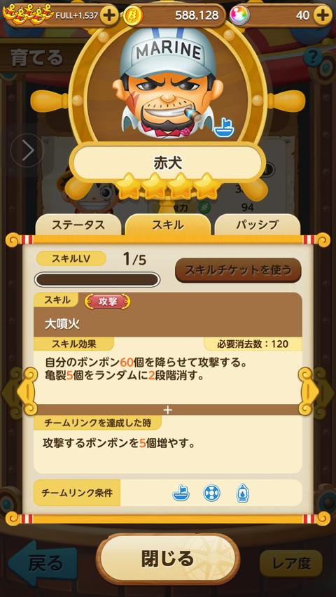IMG_2678