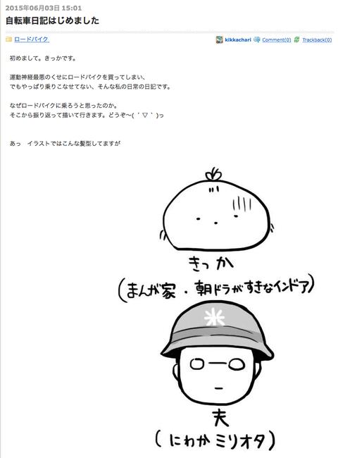 IMG_4500_Original