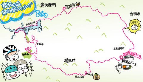 minmori_map_goal