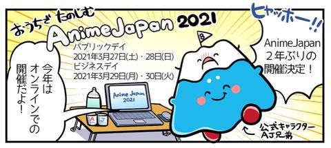 スクリーンショット 2021-03-23 12.52.34