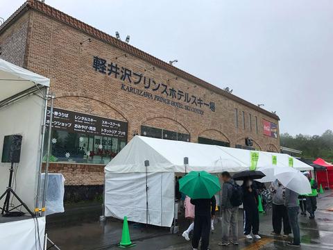karuizawa_07
