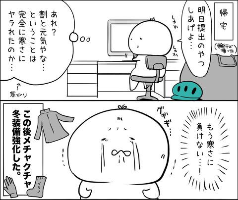 20171130_turide04