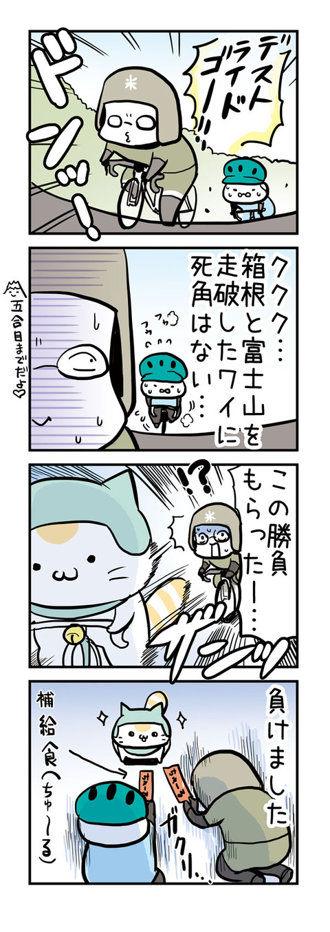 20161213_4koma