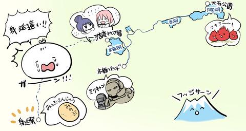 yamanashi_map