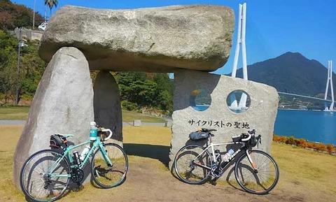 サイクリング聖地の碑
