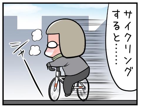 スクリーンショット 2019-01-30 18.38.28
