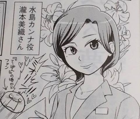 akitatoakira_02