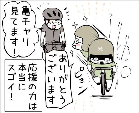 20160607_03illust