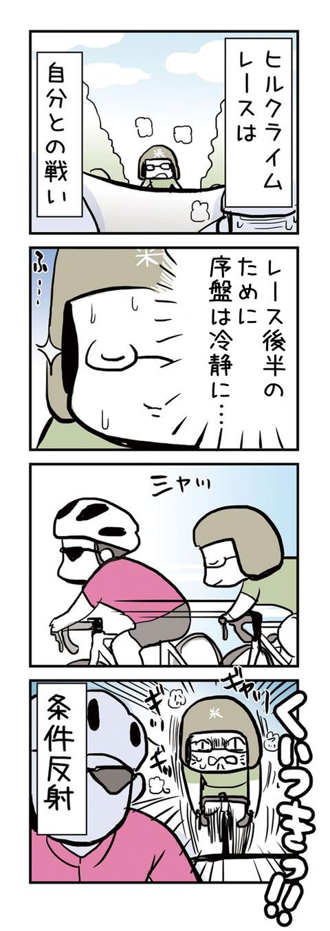 20160603_01