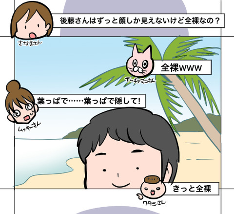 web_kouryu_02
