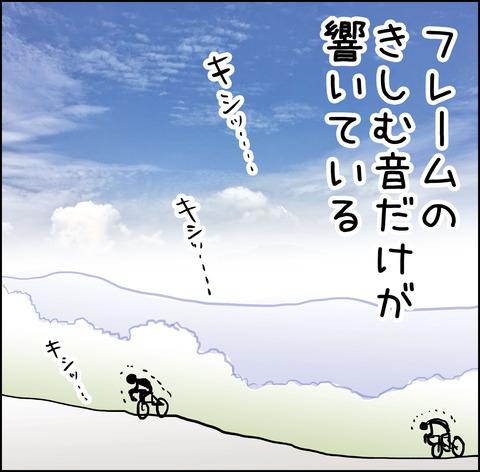 20160603_04