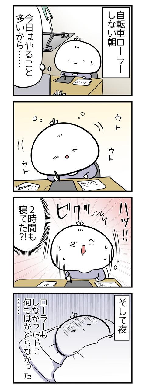asa_training02