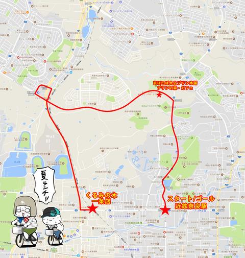 nara_map2017b