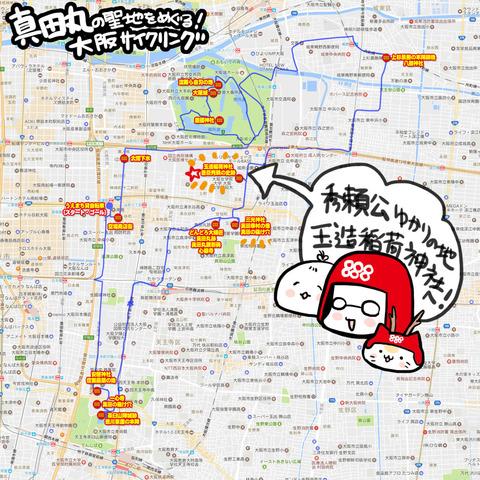oosaka_map_04