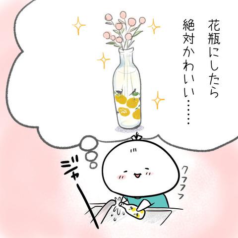 yuzu_cat02