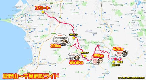 kimitsu_map04