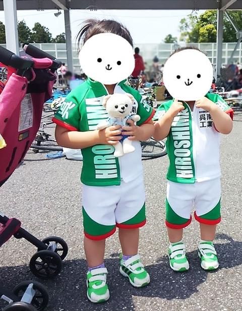 呉南ガールズ