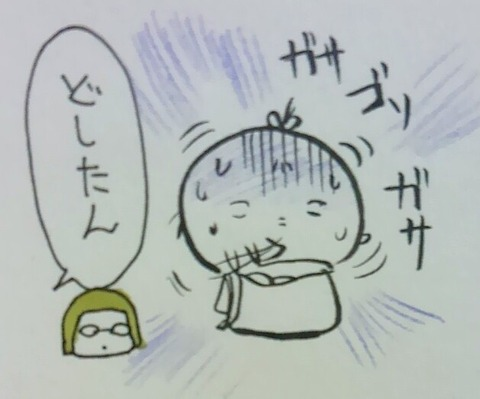 KIMG4146~2