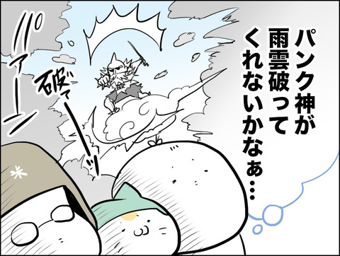 20171013_cut