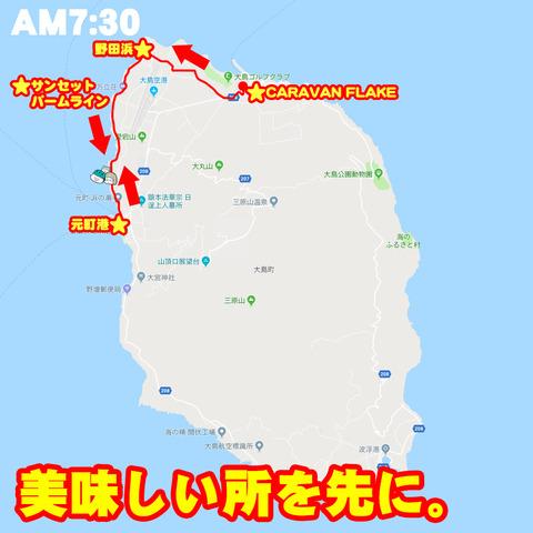 izuohshima_02