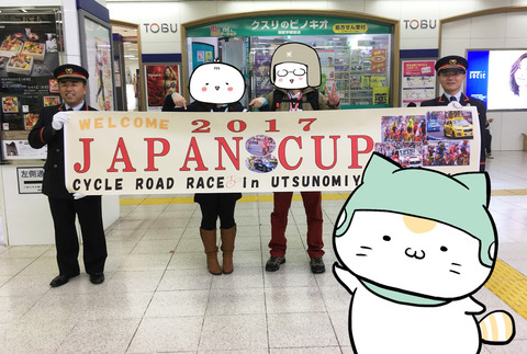 20171026_utsunomiya