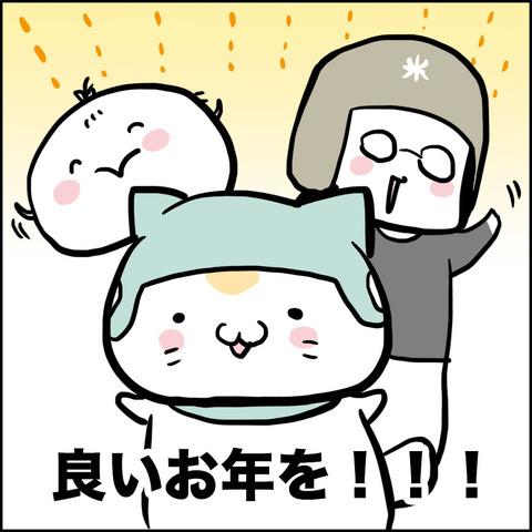 20161231_illust