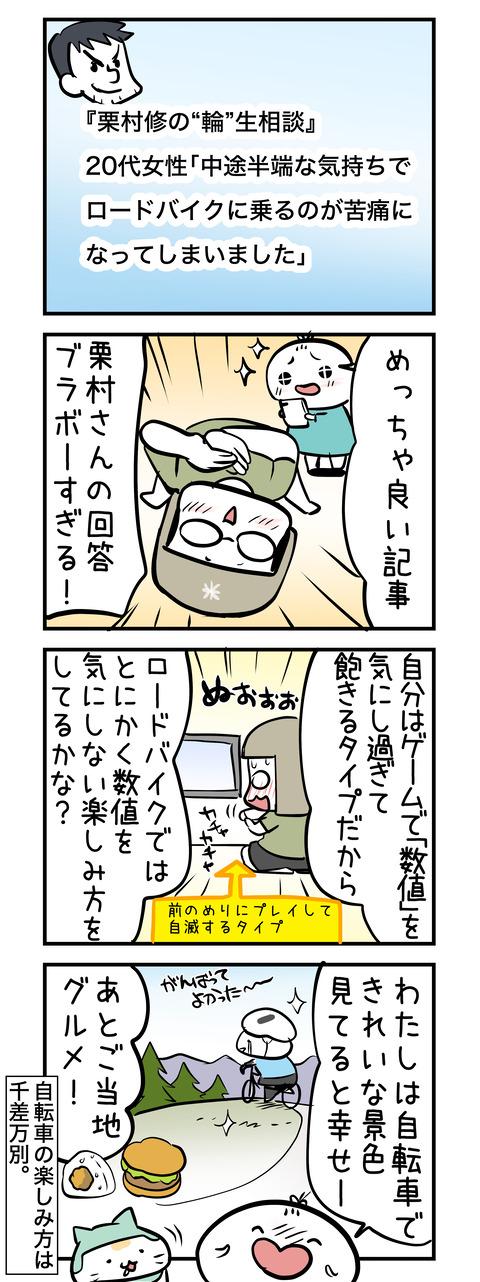 kurimurasan