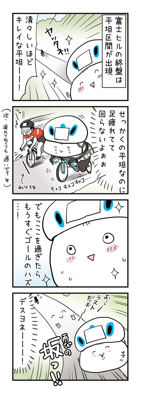 20170627_4koma
