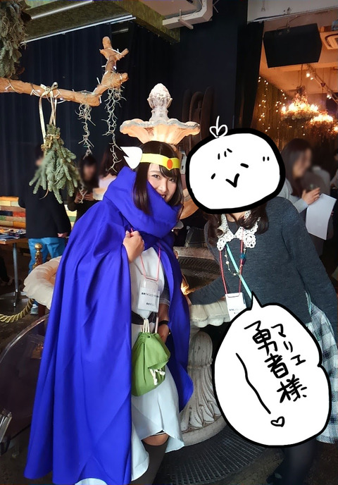 20161220_mariesan