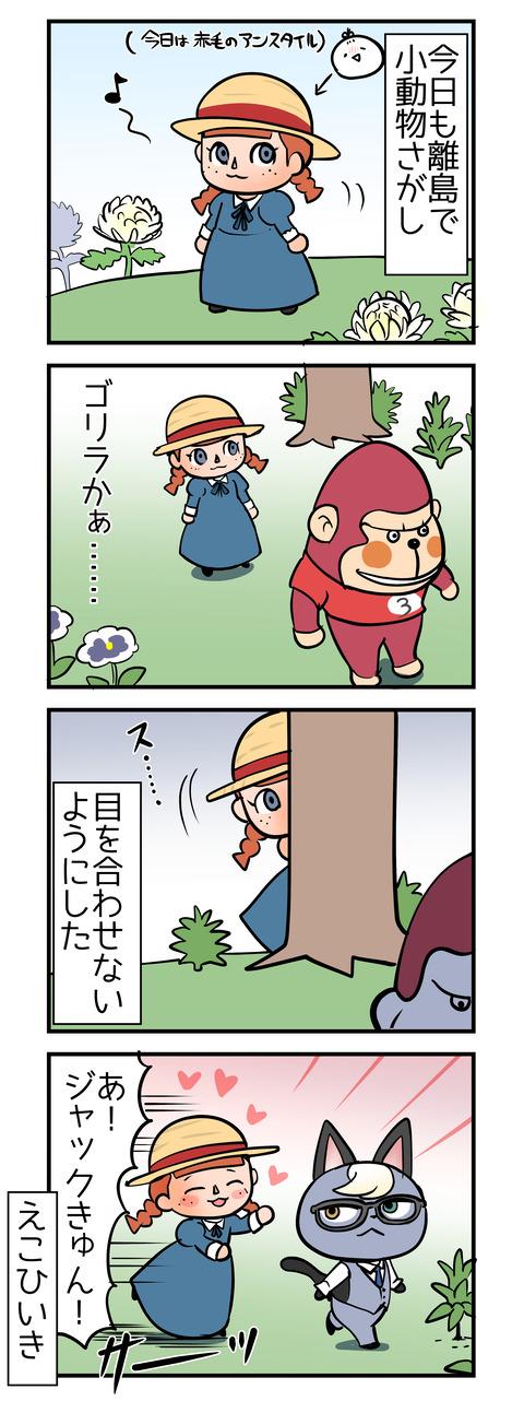 atumori_hikkoshi02jpg