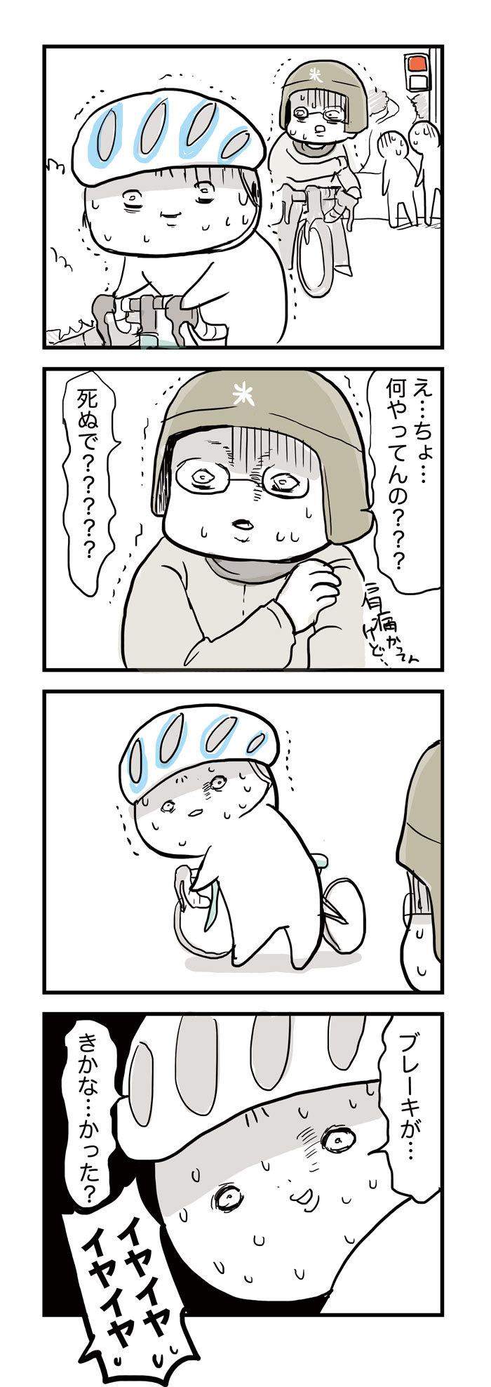 30_1 反省会