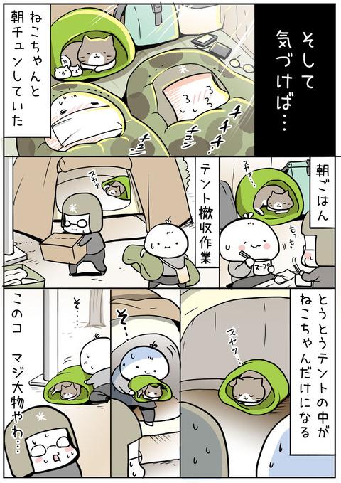 2018_ooarai13