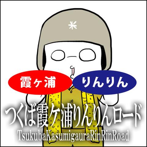 20161129_illust