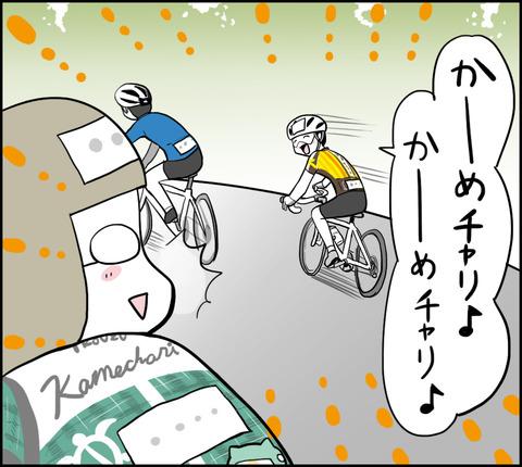 20170620_illust