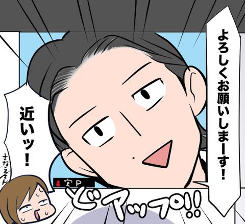 web_kouryu_01